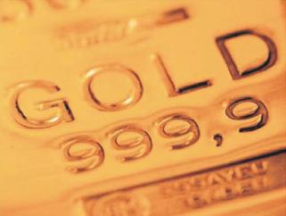 precio de oro actual