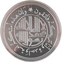 oro 18k precio por gramo