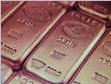 oro 14k precio gramo